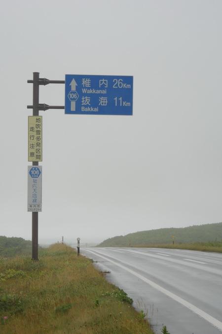 道道106-2.JPG